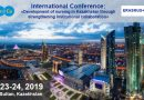 International Conference: «Development of nursing in Kazakhstan through strengthening institutional collaboration»